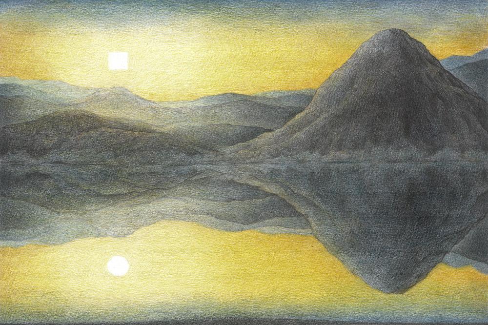 Borítógrafika Tomaji Attila Folyóhang című kötetéhez